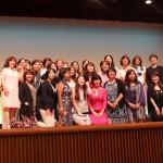 3回広島大会