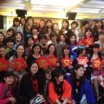 6回台湾交流会