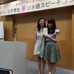5回JB九州代表永友さん